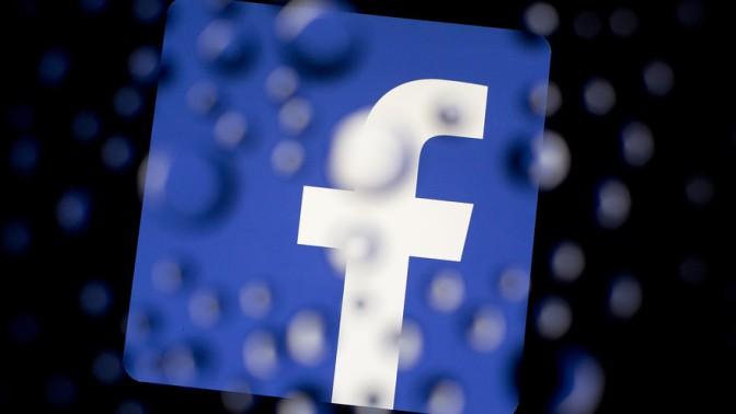 """Caso Facebook: más que un """"hack"""""""