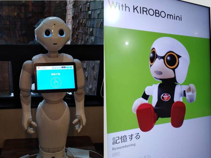 Japón, sus robots y su Big Data – Datlas Research