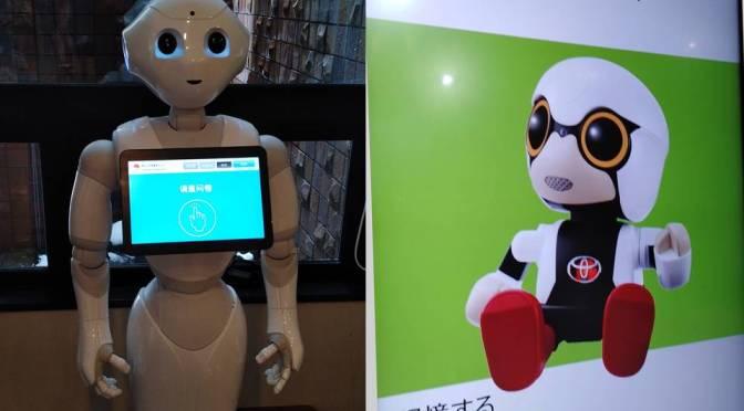 Japón, sus robots y su Big Data – Datlas Research