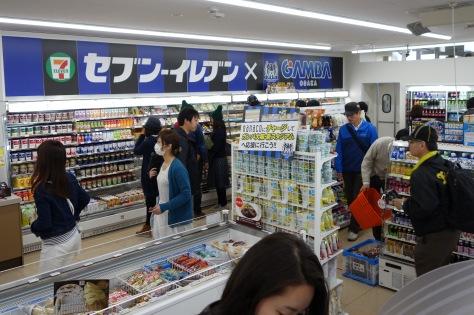 Seven Eleven Japan_Datlas.jpg