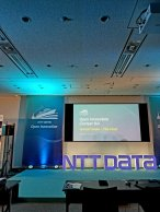 datlas_nttdata_openinnovation9_grandfinale_
