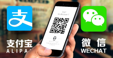 Datlas_AliPay_Sample.png