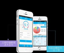 datlas_china_coronavirus_covid-19_app